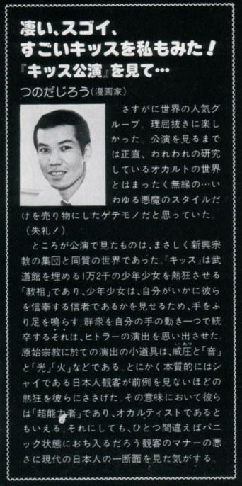 jiro_report.jpg